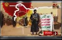 مستند «انصارالله»