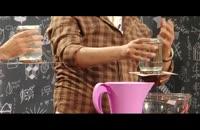 لیوان واژگون بدون ریختن آب!