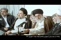 امام خامنهای - اشرافیگری مسئولین