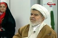 روایتی شیرین از انواع خنده در اسلام