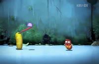 کارتون انیمیشنی لاروا - فصل اول قسمت 93
