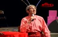 کلیپ کوتاه و طنز از گروه هنری بابک نهرین به نام بناب کبابی