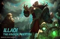 تریلرز: تریلر بازی جدید و زیبای League Of Legends Illao