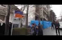 اعتراض دانشجویان به دیدار اشتون با فتنه گران