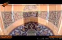 اماکن تاريخي: حمام خان یزد