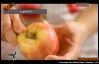 طرز تهیه اشترودل سیب