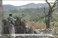 دستاوردهای ارتش یمن در برابر تجاوز سعودی