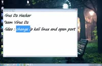 open port kali linux