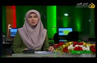تحقیر F15 سعودی با هواپیمای مسافربری