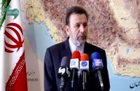 وزیر ارتباطات : دلیل قطع ارتباطات در ایلام