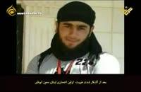 دومین تروریست حوادث لبنان که بود؟