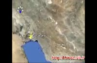 حیات وحش خوزستان