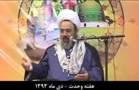 دانشمند: محکومیت شبکه های امام حسین،سلام،بقیع و شبکه های وابسته