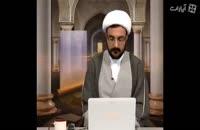 جایگاه ولی فقیه در جامعه اسلامی چیست؟