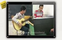 اجرای یکی از آهنگهای مرحوم پاشایی