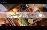ساندویچ مرغ ایتالیایی_آموزش آشپزی