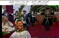 رقص آذری کودکان و نوجوانان آذربایجانی