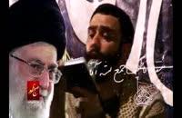 جواد مقدم | مداحی در وصف حضرت امام خامنه ای