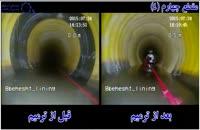 ترمیم شبکه  فاضلاب در تهران بدون حفاری
