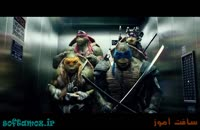 کلیپ طنز لاکپشت های نینجا 2014