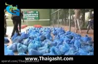 قاچاق حیوانات تایلندی