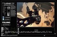 داغون کردن آیفون ۶s با تیر و کمان فیلم