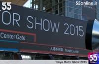 نمایشگاه خودرو ۲۰۱۵ توکیو