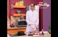 آموزش آشپزی - همبرگر