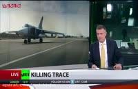 شناسایی عامل قتل خلبان جنگنده روسی