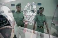 اقدام بی سابقه پلیس دبی، لوکس ترین خودروهای جهان در قالب ماشین پلیس