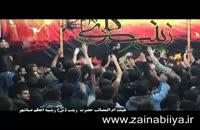 مراسم 28ماه صفر1393-با مداحی ماح اهل بیت حاج محمد باقر منصوری