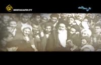 مستند «آن روزها» خاطرات امام خامنه ای از دوران مبارزه با رژیم پهلوی - بخش دوم