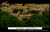 موزه ها قرآن سلین