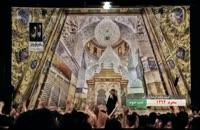 حاج حسین سیب سرخی-شب سوم محرم ۹۴-واحد