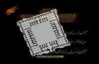 اماکن تاریخی:  کاروانسرای مادرشاه