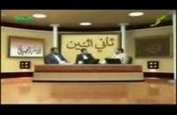 معاویه قاتل امام حسن علیه السلام و صحابی عادل!!!!