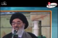 نظر مرجعیت ساختگی (صادق شیرازی) راجب تولی و تبری