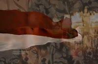 موزیک ویدیو روزبه نعمت الهی با نام صبوری