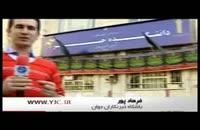 مهر پلمپ بر در دانشکده خبر