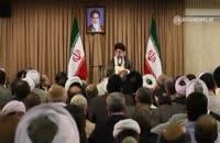 «مهمترین خطوط قرمز مذاکرات هسته ای»