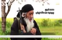 پیرترین تروریست عضو داعش