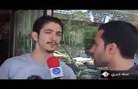دزدی به سبک فیلم های خارجی امّا در دام پلیس ایرانی! [فدایی دو ارباب]