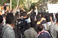 فیلم تجمع اعتراضی مقابل سفارت عربستان