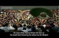مقام امام علی (ع) بالاتر از انبیاء الهی..