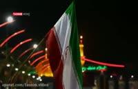 راه اندازی موکب شهرداری تهران در مسیر کربلا