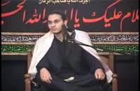 نماهنگ زیبا وصف علی با صدای محمد اصفهانی ...