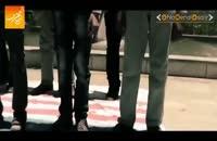 """نماهنگ ضد استکباری """"مرگ بر آمریکا"""""""