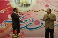طنز و کل کل خنده دار حسن ریوندی و حاجی لو در دبیرستان http://www.tanzdl.ir