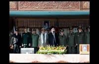 قدرت برتر نظام جمهوری اسلامی ایران