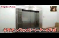 ترساندن مردم در آسانسور